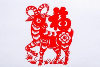 van-mang-tuoi-quy-mui-1943-nu-mang-nam-2018